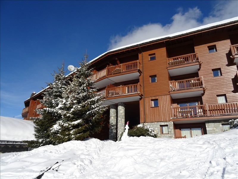 Vente appartement Les arcs 225 000€ - Photo 4