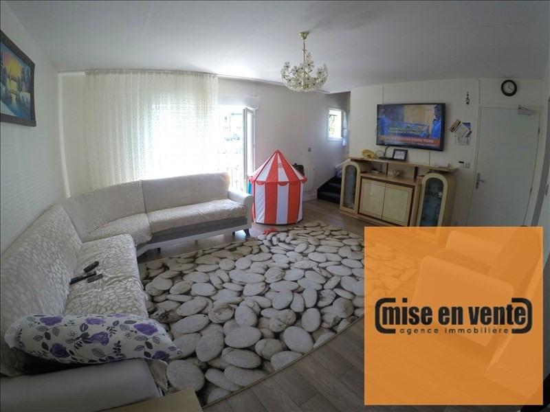 Продажa дом Champigny sur marne 450000€ - Фото 3