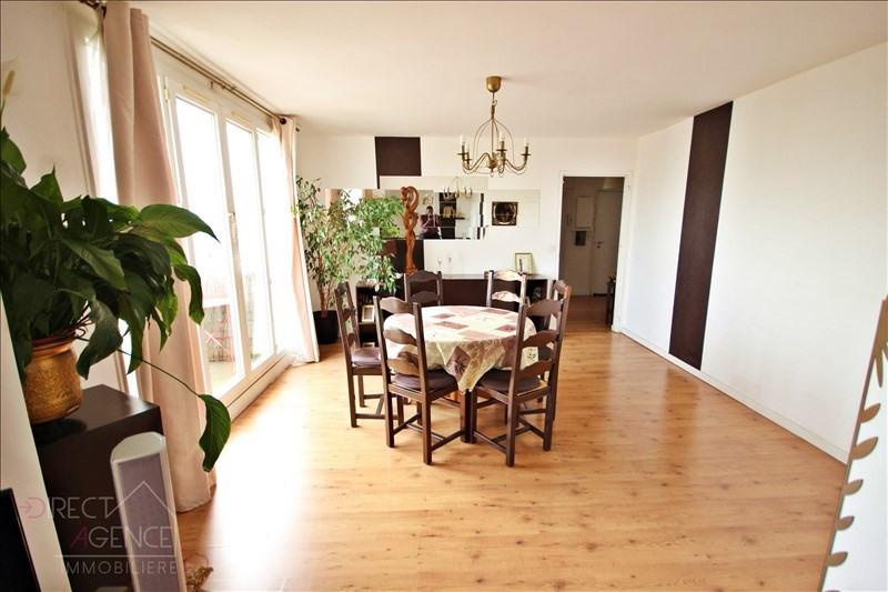 Vente appartement Noisy le grand 172000€ - Photo 2