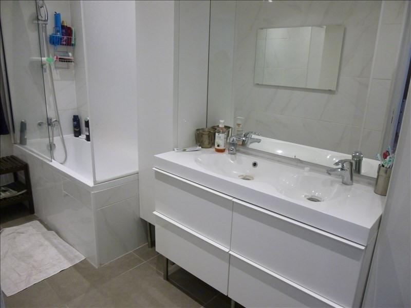 Vente appartement Paris 19ème 850000€ - Photo 5