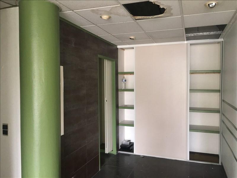 Alquiler  oficinas Pau 1700€ +CH/ HT - Fotografía 5
