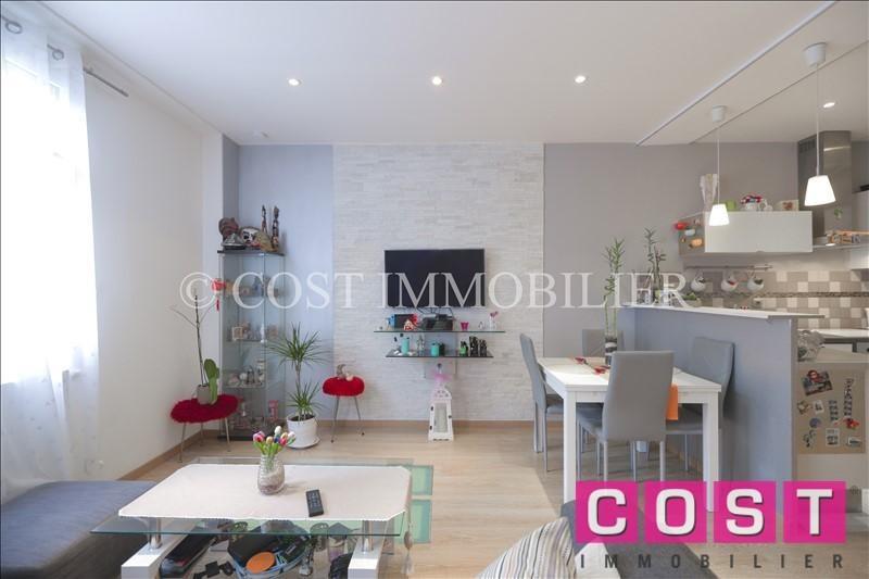 Revenda apartamento Bois colombes 275000€ - Fotografia 4