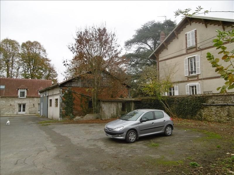 Vente terrain Crepy en valois 158 000€ - Photo 3