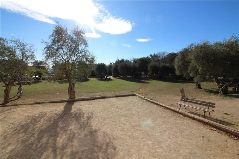 Location local commercial Speracedes 1000€ HT/HC - Photo 7
