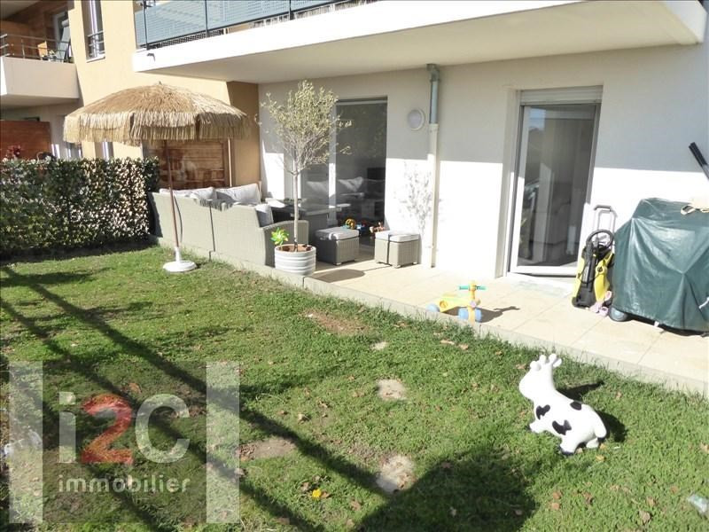 Vente appartement Cessy 359 000€ - Photo 2