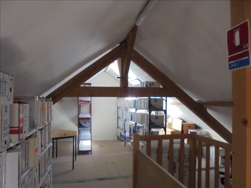 Vente maison / villa Cosne d allier 82390€ - Photo 6