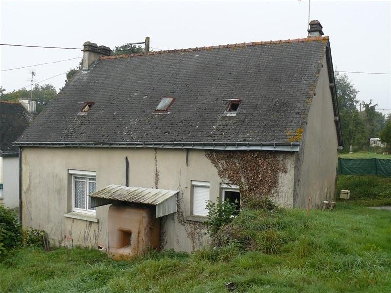 Vente maison / villa Guillac 52000€ - Photo 2