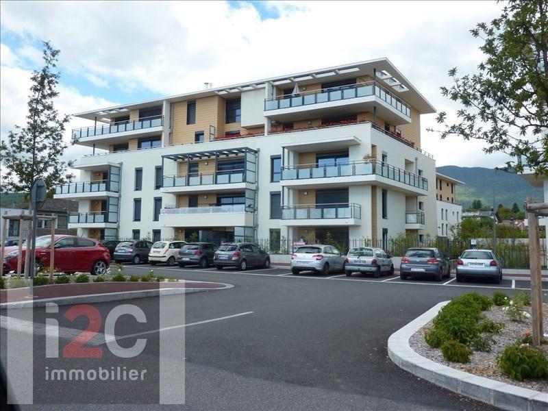 Location appartement Divonne les bains 2690€ CC - Photo 8