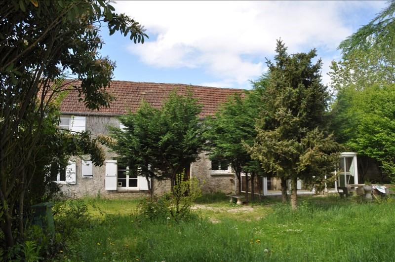 Vente maison / villa Ouanne 89000€ - Photo 9