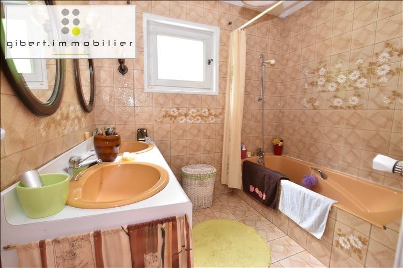 Sale house / villa St germain laprade 185000€ - Picture 7