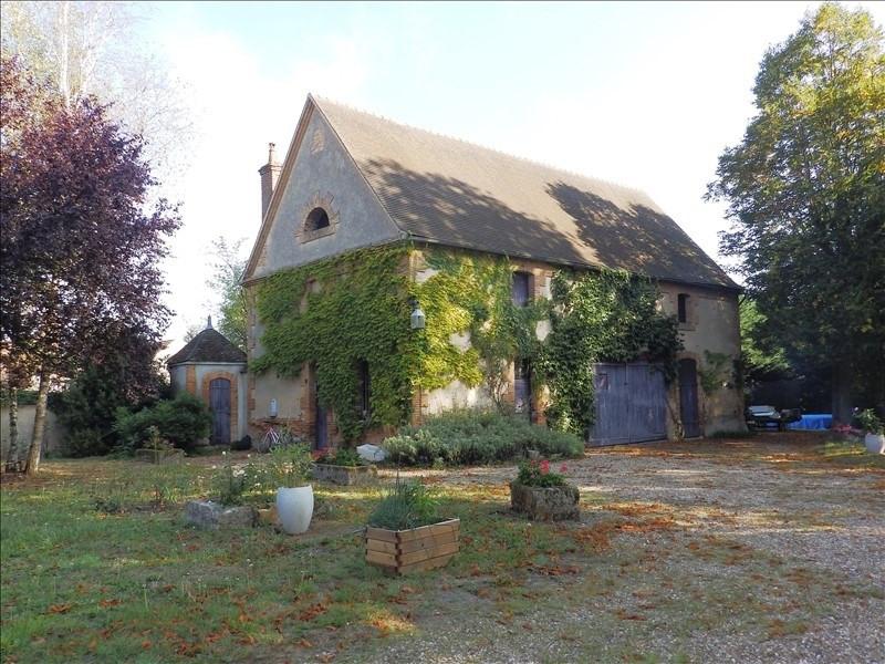 Vente maison / villa Moulins 317000€ - Photo 7