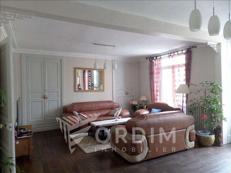 Vente maison / villa Cosne cours sur loire 246500€ - Photo 4