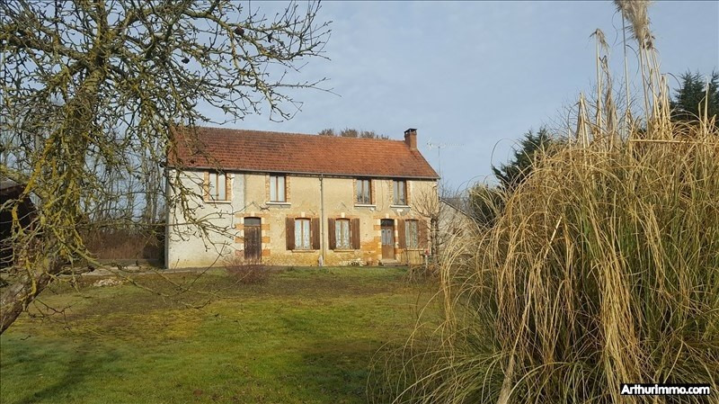 Vente maison / villa Savigny en sancerre 138000€ - Photo 1