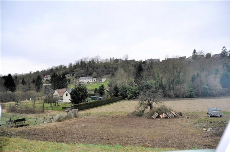 Vente terrain Soissons 60000€ - Photo 1