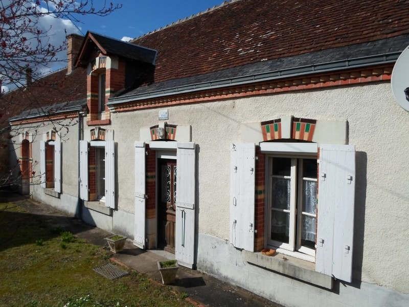 Vente maison / villa Chabris 75000€ - Photo 1
