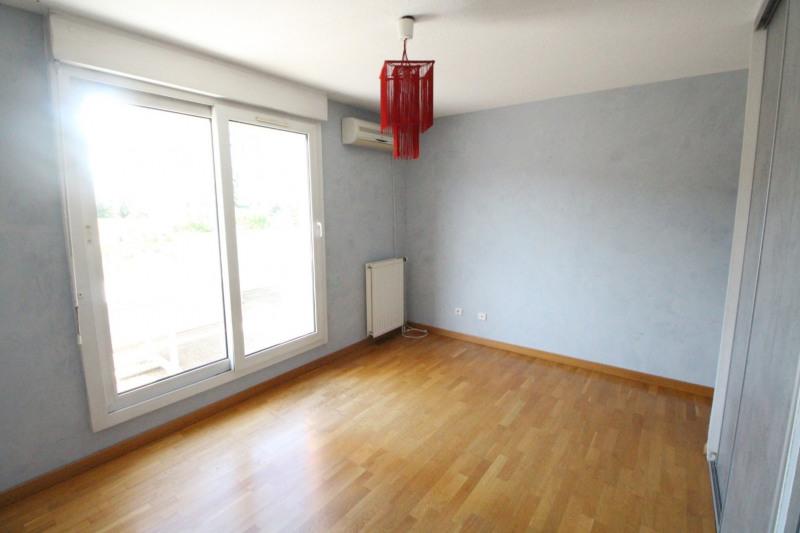 Vente appartement Échirolles 254000€ - Photo 7