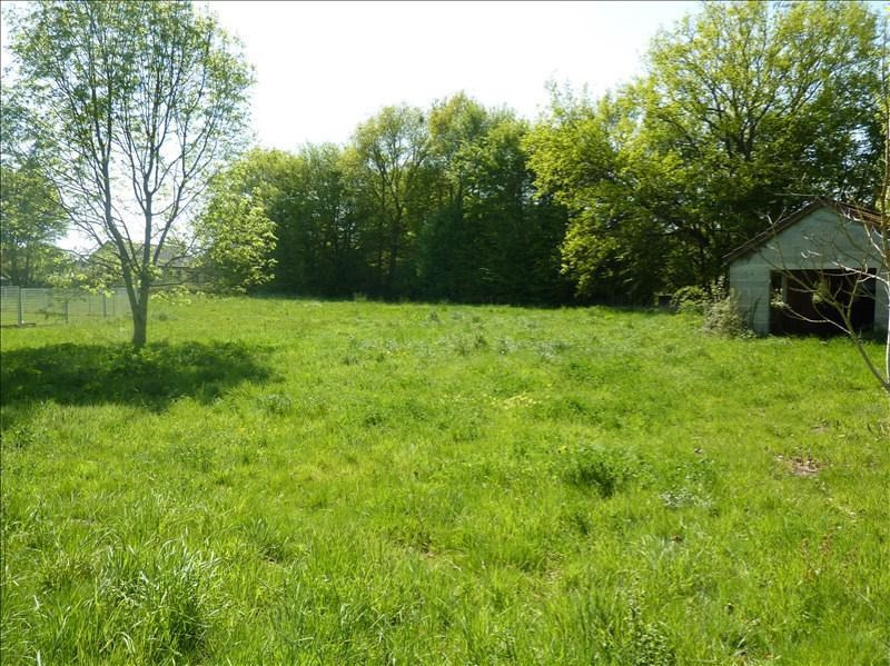 Vente terrain Vendome 34 500€ - Photo 3