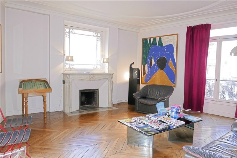 Vente de prestige appartement Paris 7ème 1 260 000€ - Photo 1