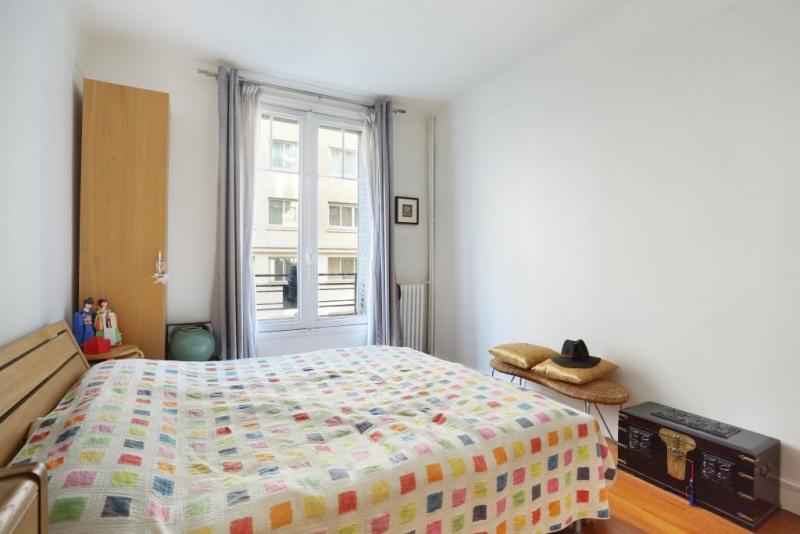 Престижная продажа квартирa Paris 16ème 815000€ - Фото 6
