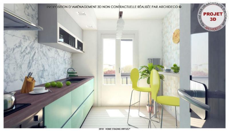 Vente appartement Colomiers 115000€ - Photo 1
