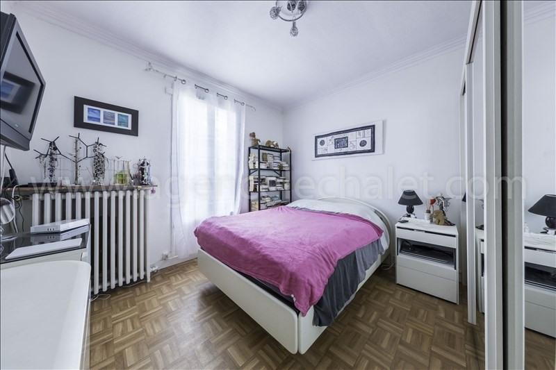 Vente maison / villa Villeneuve le roi 295000€ - Photo 6