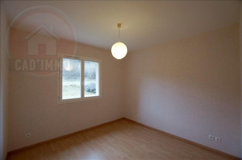 Sale house / villa Saint sauveur 192000€ - Picture 6