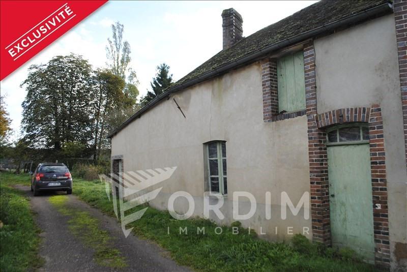 Vente maison / villa Aillant sur tholon 20000€ - Photo 1