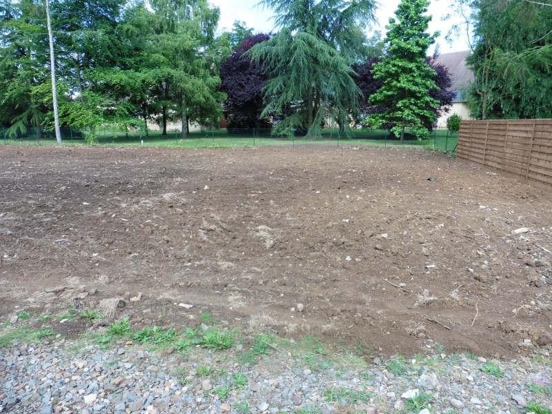 Vente terrain Alencon 39000€ - Photo 2