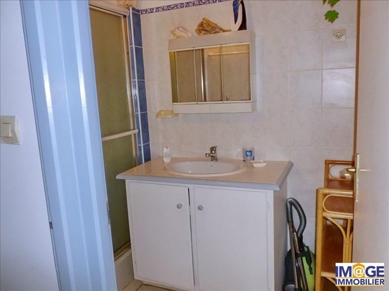 Sale house / villa Saint martin 238000€ - Picture 10