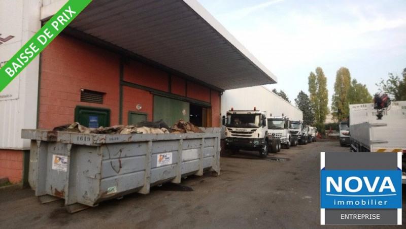Vente local commercial Sarcelles 2050000€ - Photo 4
