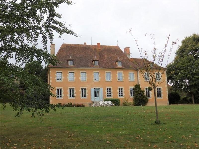 Vente de prestige château St pourcain sur sioule 695000€ - Photo 1