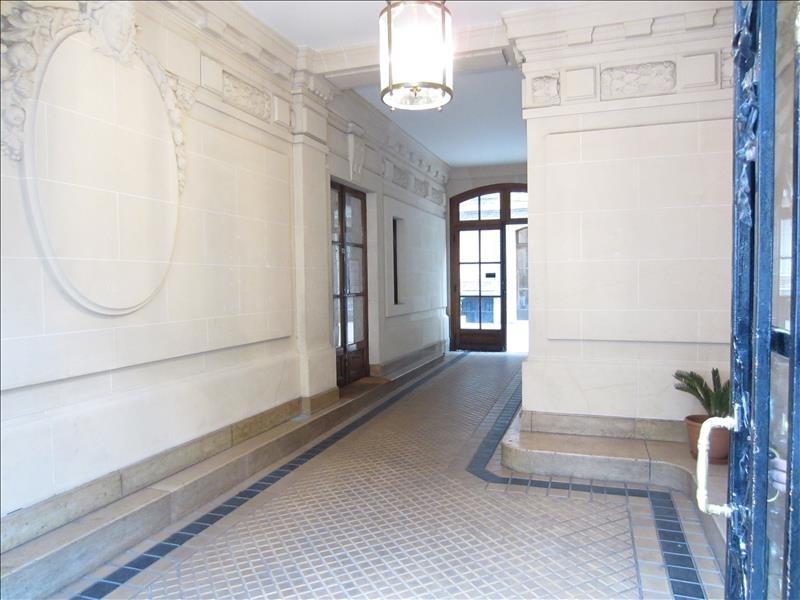 Affitto appartamento Paris 19ème 610€ CC - Fotografia 2