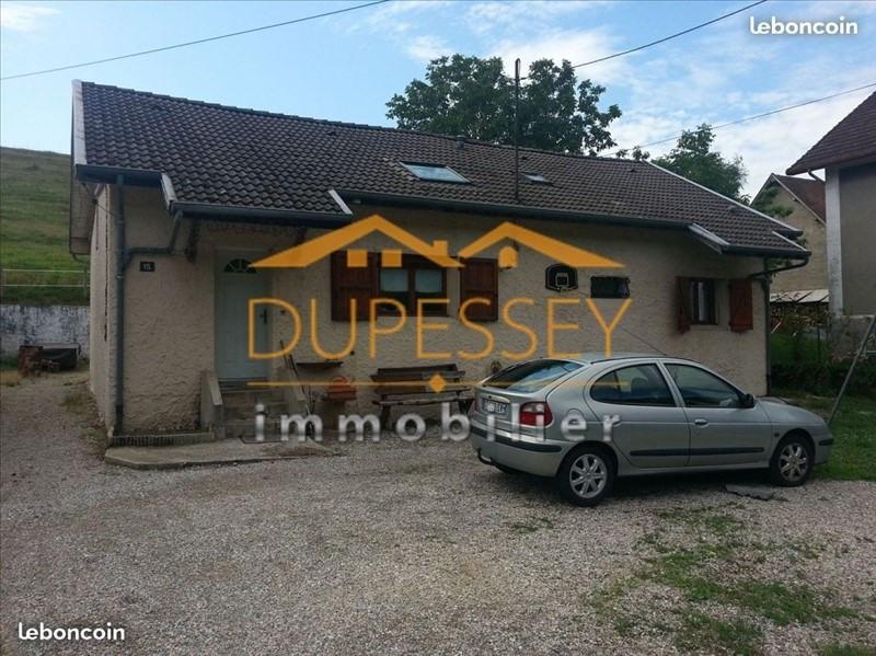 Vente maison / villa La bridoire 154000€ - Photo 1