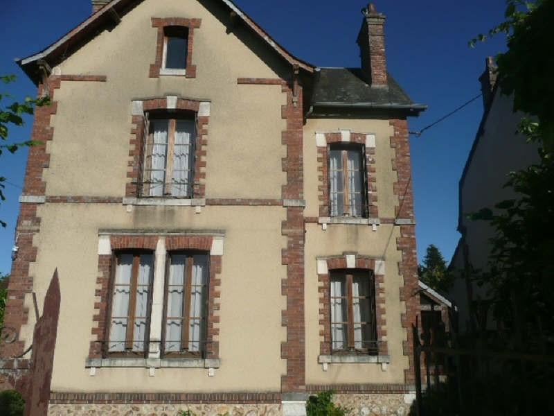 Sale house / villa Aubigny sur nere 149000€ - Picture 1