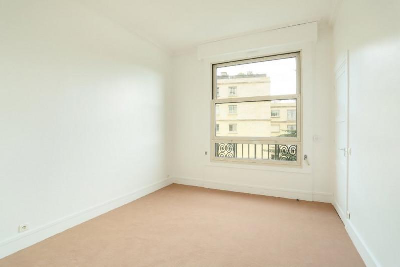 Aрендa квартирa Neuilly-sur-seine 5990€ CC - Фото 7