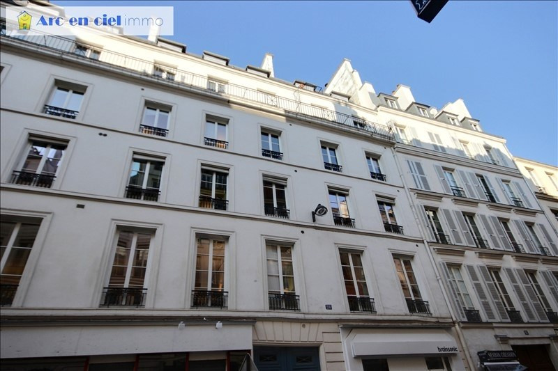 Sale apartment Paris 3ème 470 000€ - Picture 7