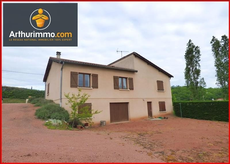 Vente maison / villa Parigny 172000€ - Photo 6