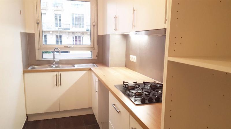 Location appartement Paris 3285€ CC - Photo 4