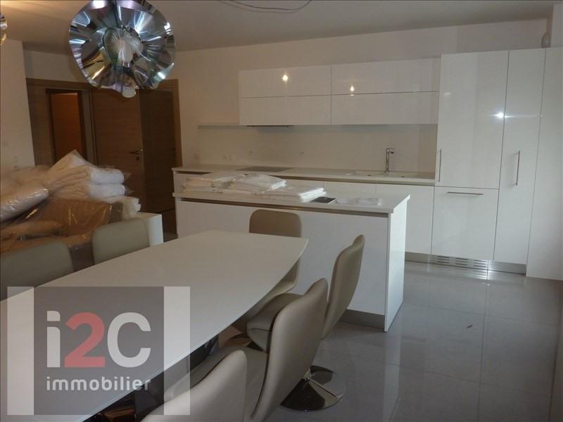 Sale apartment Divonne les bains 1350000€ - Picture 2