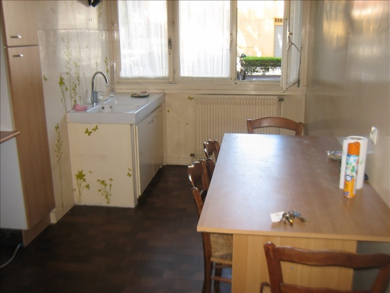 Location appartement Ecully 566€ CC - Photo 6
