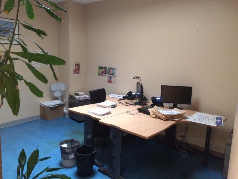 Location bureau Soissons 1800€ +CH/ HT - Photo 3