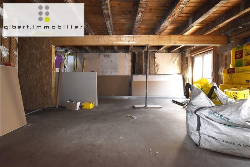 Vente appartement Le puy en velay 75000€ - Photo 5