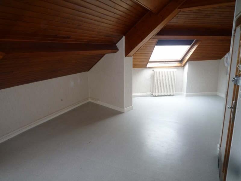 Location appartement Moulins 275€ CC - Photo 1