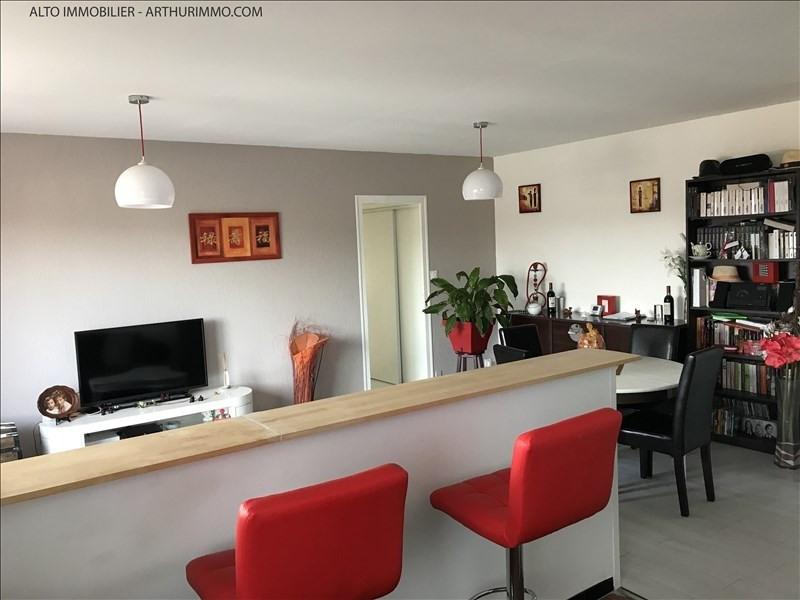 Sale apartment Agen 93960€ - Picture 1