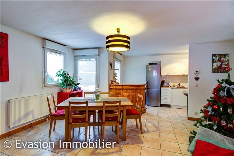Vente appartement Sallanches 219000€ - Photo 1