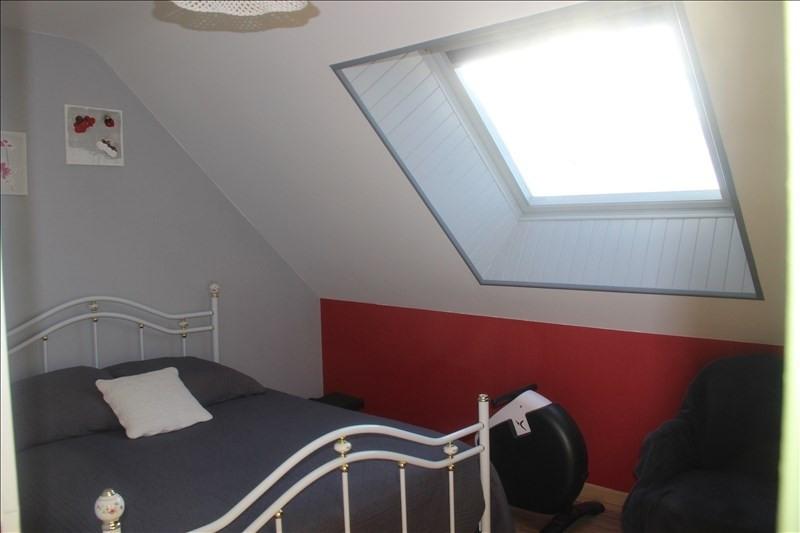 Vente maison / villa Chateaubriant 228800€ - Photo 10