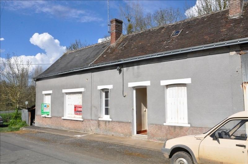 Vente maison / villa Vendome 69900€ - Photo 1