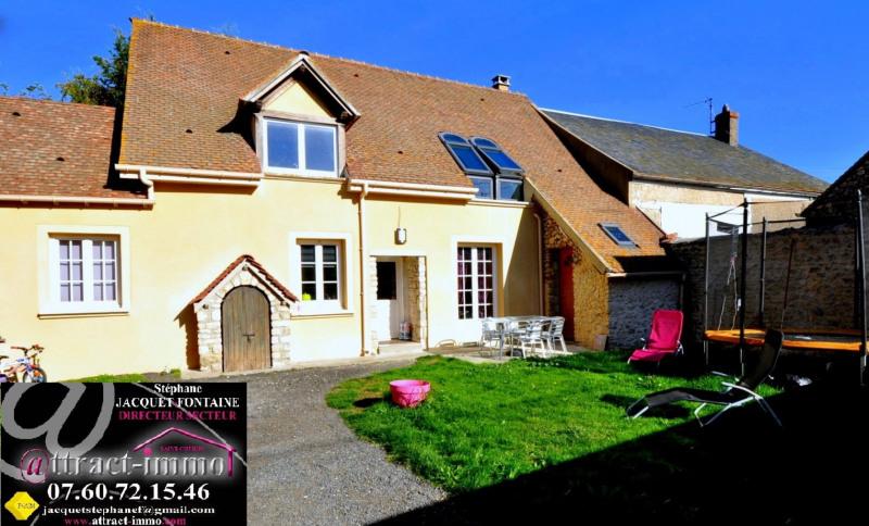 Sale house / villa Abbeville la riviere 215000€ - Picture 1