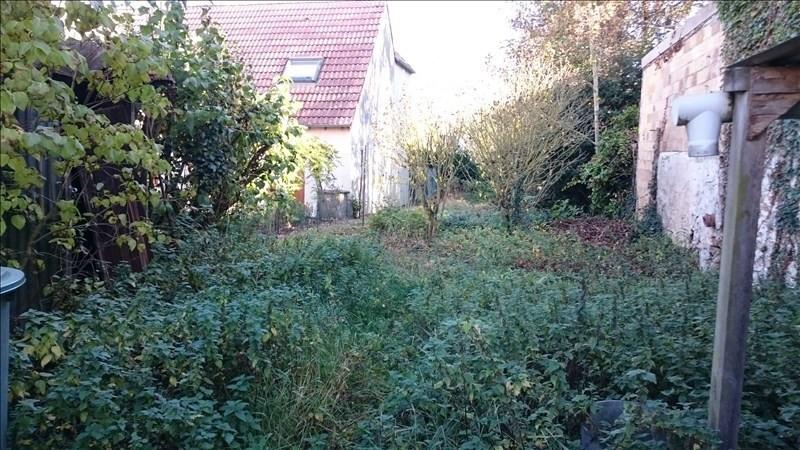 Vente terrain Vert le petit 80000€ - Photo 1