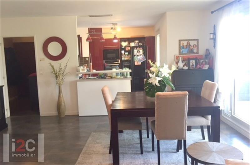 Vente appartement Ferney voltaire 470000€ - Photo 1